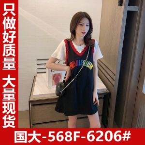 5.13 new products 8 fold from the Korean version of the letter fake two pieces loose long t-shirt skirt Q5216 6206###