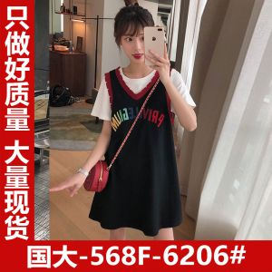 Zhenzhen home new custom fake two-piece embroidered vest dress stitching in the long section T-shirt skirt female 2019